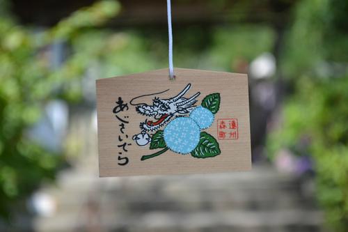 静岡 花畑 極楽寺