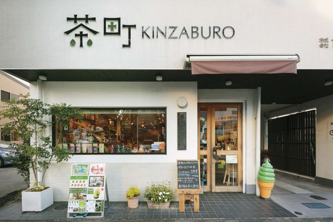 茶町KINZABURO