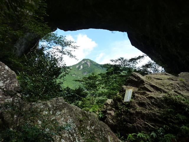 乳岩・乳岩峡