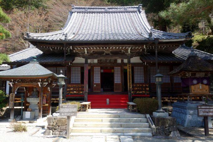 醫王霊山温泉寺