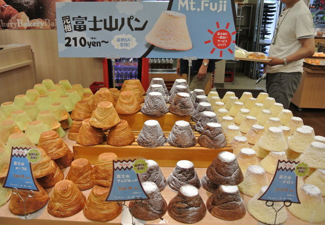 富士山パン