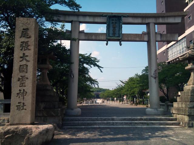 尾張大國霊神社