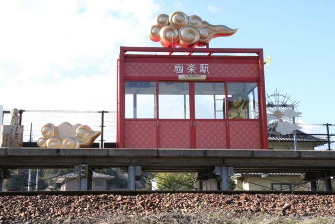 明知鉄道って?