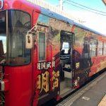 岐阜県のローカル線・明知鉄道で行く明智光秀公ゆかりの地を巡る旅