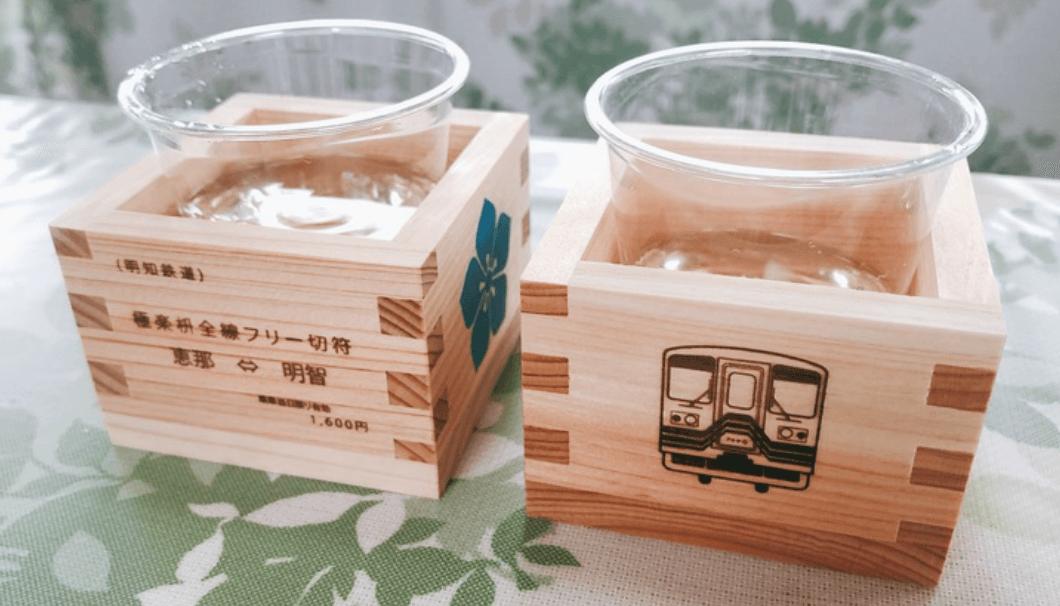 明知鉄道の企画列車