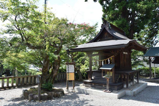 金弊社八王子神社