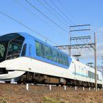 松阪・伊勢の旅なら近鉄のお得なきっぷ「まわりゃんせ」で行こう!