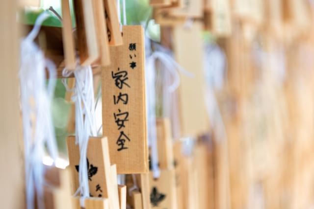 【大阪府】開運間違いなし! パワースポット神社8選